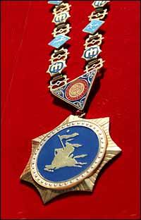 Знак отличия президента кыргызской
